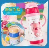 聖誕免運熱銷 兒童保溫杯帶吸管手柄 卡通真空不銹鋼防漏學生水杯 寶寶水壺