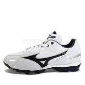 Mizuno Franchise F [11GP144114] 男鞋 運動 棒球 壘球 穩定 美津濃 白藍