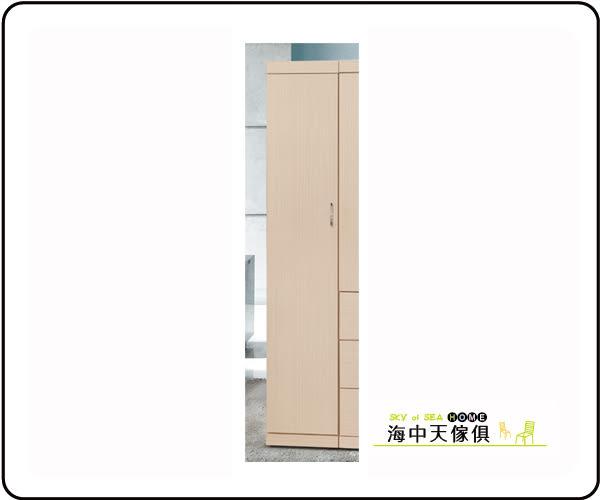 {{ 海中天休閒傢俱廣場 }} C-35 摩登時尚 臥室系列 196-6 典雅白橡1.3x7尺衣櫥