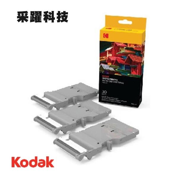 KODAK 柯達 2x3 相片紙一體式墨盒*30張(PMC-30) 裸裝拆賣
