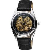 Valentino 范倫鐵諾 靜謐時分自動上鍊鏤空皮帶腕錶/金+黑 LM9001S黑