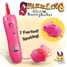 情趣線上情趣用品 月光寶盒 發光小白兔 7段變頻跳蛋-粉紅色