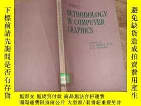 二手書博民逛書店METHODOLOGY罕見IN COMPUTER GRAPHIC