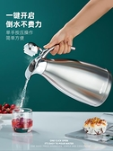 保溫壺家用熱水瓶