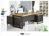 【MK億騰傢俱】ES610-05亞力斯6.6尺主管辦公桌(不含側櫃)