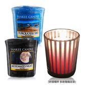 YANKEE CANDLE 香氛蠟燭-仲夏之夜+土耳其天空(49g)X2+祈禱燭杯