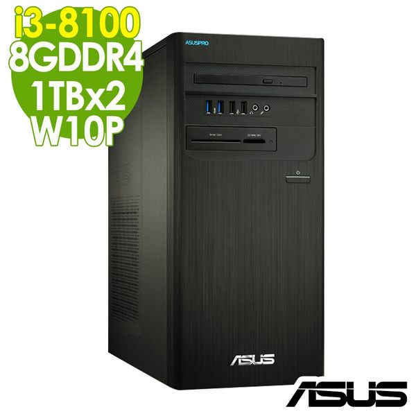 【現貨】ASUS電腦 M640MB i3-8100/8G/1Tx2/W10P 商用電腦