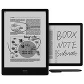 【ONYX BOOX Note】10.3吋電子書閱讀器(贈筆及書套)