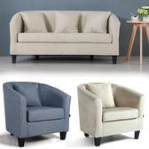 時尚雙人沙發咖啡椅圍椅酒店布藝三人沙發休閒沙發椅ZMD 交換禮物