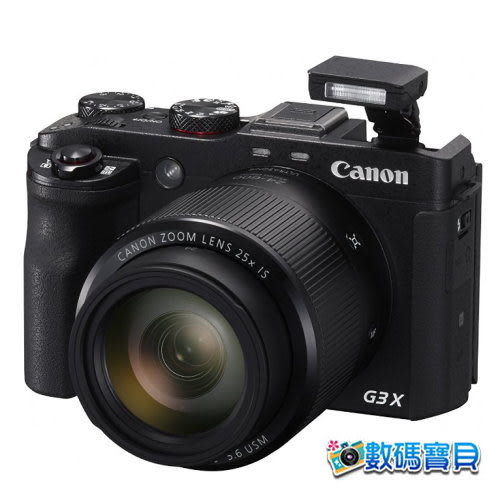 Canon PowerShot G3X 公司貨【送SD32GB+清潔組+保護貼】25倍光學變焦