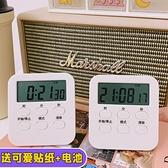 鬧鐘 ins簡約學生用計時器桌面電子錶床頭時鐘迷你小型網紅鬧鐘大音量【快速出貨】