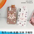 【妃航】減壓/趴趴 Vivo X60/X60 Pro 兔子/小熊 TPU 氣囊/支架/站立 軟殼/手機殼/手機殼