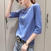 純棉t恤女士2020新品潮氣質七分袖秋款大碼中袖寬鬆上衣服女早春 黛尼時尚精品