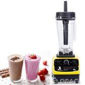 奶茶店商用沙冰機家用冰沙機刨冰碎冰機攪拌機奶昔現磨豆漿igo多色小屋