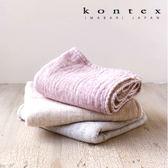 【クロワッサン科羅沙】日本今治~Kontex 有機敏感肌浴巾  (三色可選)