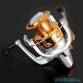 漁輪 佳寧電鍍頭漁輪金屬機芯紡車魚線輪漁輪磯釣竿輪路亞輪海竿輪 快速出貨