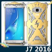 三星 Galaxy J7 2016版 雷神金屬保護框 碳纖後殼 螺絲款 高散熱 全面防護 保護套 手機套 手機殼