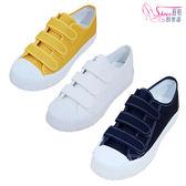 帆布鞋.台灣製MIT.魔鬼氈帆布餅乾鞋.白/黑/黃【鞋鞋俱樂部】【023-JF8253】