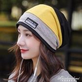 帽子女秋冬包頭帽韓版潮百搭圍脖一體套頭帽保暖月子帽多用頭巾帽 黛尼時尚精品