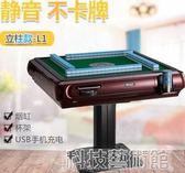 麻將桌 寶樽麻將機全自動折疊餐桌兩用電動麻將桌家用靜音四口USB配件  DF 科技藝術館