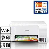 EPSON L3156 Wi-Fi三合一連續供墨複合機【上網登錄送禮券300元!】