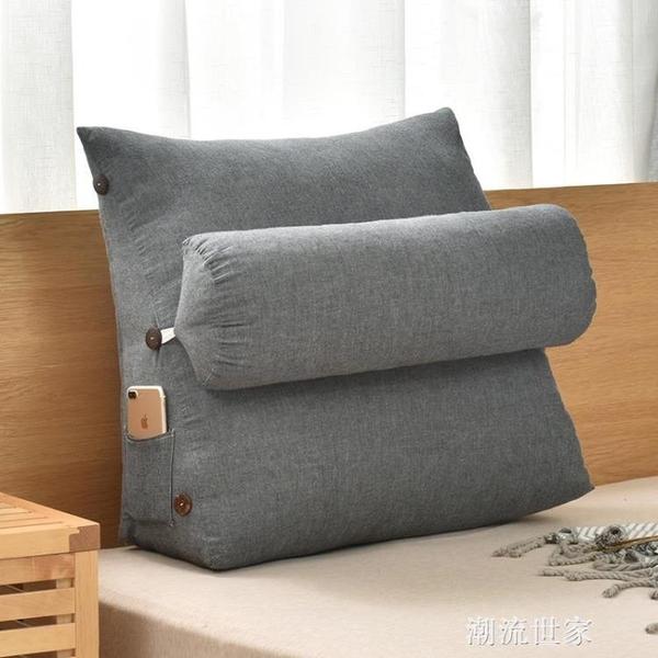 日式水洗棉床頭板靠墊軟包護腰床上靠枕三角沙發大靠背墊可拆洗MBS『潮流世家』