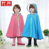 野趣兒童雨衣雨披男女童大帽檐反光斗篷雨衣沒異味幼兒學生書包位 小確幸生活館