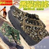 登山鞋 搏峰高筒迷彩解放牌軍鞋男戶外登山鞋作訓鞋防滑耐磨林地膠鞋 卡卡西