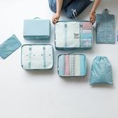 旅行收納袋束口袋套裝衣服整理打包袋旅游行李箱衣物內衣收納包 母親節禮物