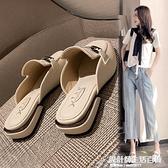 拖鞋女外穿夏季2020年新款時尚女鞋子穆勒涼拖ins潮鞋包頭半拖鞋 設計師生活