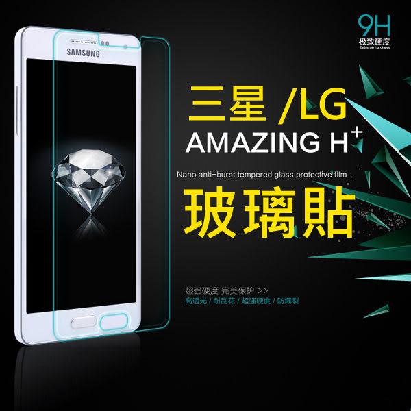 蘋果 iphone 5S S3 S4 S5 紅米 LG G pro 2 G2 G3 G4 G5 G6 V10 V20 V30+ 鋼化 保護貼 玻璃貼 BOXOPEN