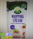 [COSCO代購] W54543 亞諾鮮奶油 1公升(60入組)