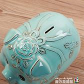 存錢筒 金豬存錢罐超大號兒童儲錢罐創意可愛硬幣儲蓄罐成人個性歐式擺件 魔方數碼館WD