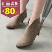 【現貨快速出貨】踝靴.韓系迷人V形高跟鞋短靴.白鳥麗子