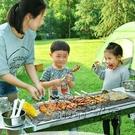 原始人燒烤架戶外燒烤爐家用木炭野外碳烤爐架子燒烤工具神器全套 雙十二全館免運