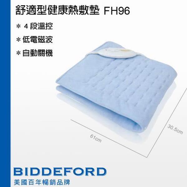BIDDEFORD舒適型健康熱敷墊 FH96 尺寸(30x61公分)【屈臣氏】