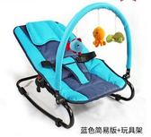 嬰兒搖椅 搖籃搖床BB哄睡寶寶安撫躺椅睡覺搖搖椅哄睡椅哄娃神器igo 美芭