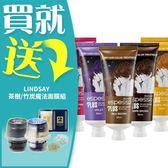 韓國 Espesso Plus 3分鐘快速護髮染 50ml【新高橋藥妝】多款可選
