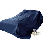 防塵布 遮蓋家具防塵布蓋布防塵罩遮灰布