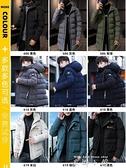 棉衣男士中長款秋冬季加厚保暖外套2020新款韓版潮流羽絨棉服棉襖