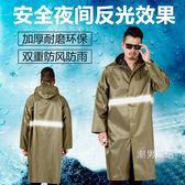 帶拉鍊帆布加厚反光條帶雨衣男戶外工作連身勞保男徒步長版耐磨XL-2XL
