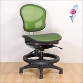 《DFhouse》小飛俠特級網布兒童椅-4色綠色