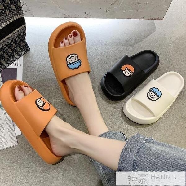 厚底拖鞋女外穿2021新款夏季網紅時尚可愛百搭ins潮家用平底涼拖 夏季新品
