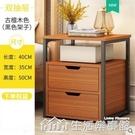 簡易床頭櫃簡約現代臥室床頭仿實木儲物櫃床邊經濟型迷你小型櫃子 NMS生活樂事館