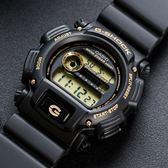 G-SHOCK DW-9052GBX-1A9 無限魅力街頭時尚腕錶 DW-9052GBX-1A9DR 熱賣中!