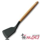 《掌廚HiCHEF》櫸木矽膠平鏟(不沾鍋...