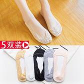 蕾絲船襪女純棉夏季薄款韓國隱形硅膠防滑短襪低筒襪子女
