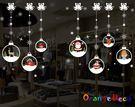 壁貼【橘果設計】聖誕雪球吊飾 耶誕 DIY組合壁貼 牆貼 壁紙 室內設計 裝潢 無痕壁貼 佈置