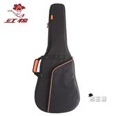 吉它包民謠吉他包34-41寸加厚吉他背包後背吉他琴包KA-TRBAGXW 快速出貨