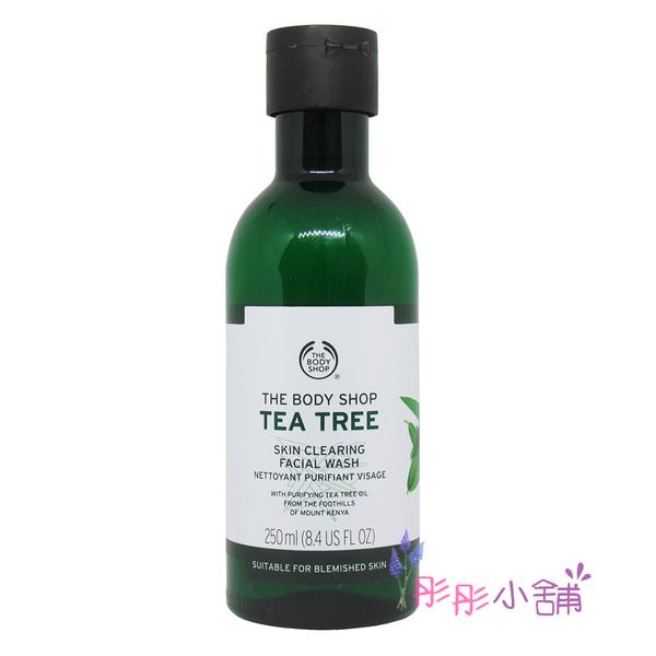 The Body Shop 茶樹淨膚深層潔面膠 250ml 美國購入 【彤彤小舖】